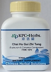 Chai Hu Gui Zhi Tang / Bupleurum and Cinnamon Decoction KPC